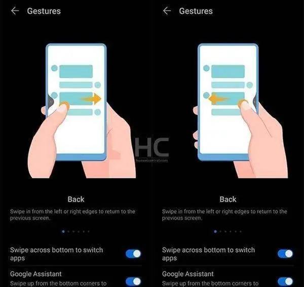 華為徹底爆發!EMUI11內測機型曝光,流暢度堪比iOS-圖2