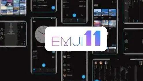 華為徹底爆發!EMUI11內測機型曝光,流暢度堪比iOS-圖3