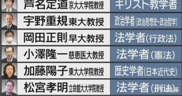 """太摳門!菅義偉上任不滿一個月鬧巨大醜聞,被幾萬人要求""""下臺""""-圖3"""