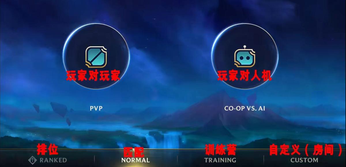 无修_英雄联盟手游全汉化翻译,帮助各位玩家快速掌握游戏的基础设置-第8张图片-游戏摸鱼怪