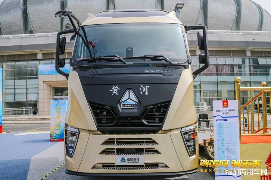 750馬力國產卡車即將到來,黃河卡車回歸,9月卡車圈大事盤點-圖2