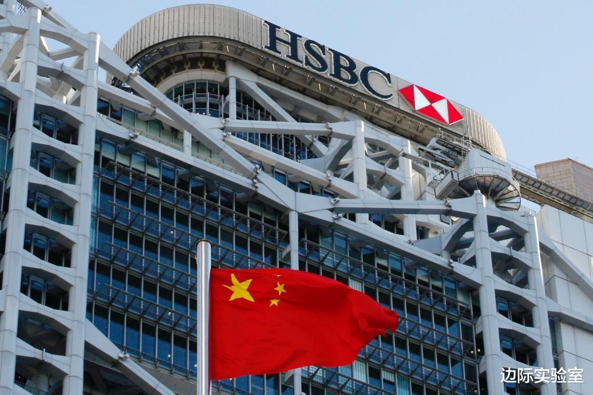 匯豐銀行被中國財政部除名,不再有資格承銷美元國債-圖2