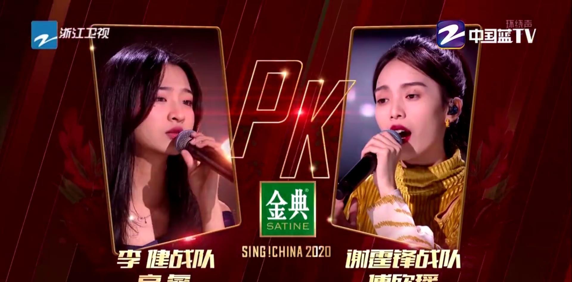 巨龙之魂_《中国好声音》官博为傅欣瑶投票引网友不满,本人回应啥情况