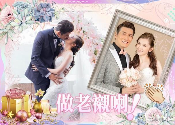 恭喜!袁文傑與44歲女友低調結婚,絕美婚紗照曝光,溫馨且浪漫-圖2