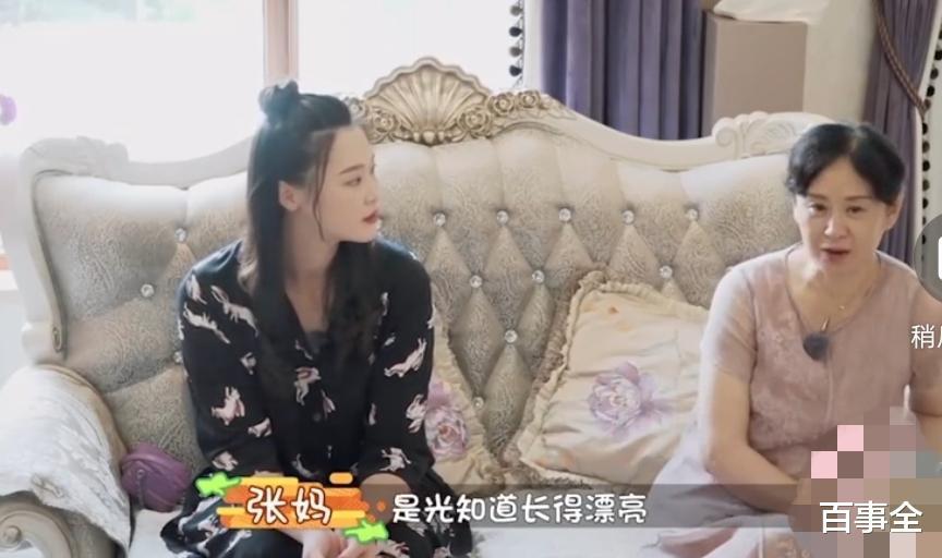 張媽喜歡惠若琪,得知她已婚後笑容凝固瞭,網友:張繼科配不上惠-圖5