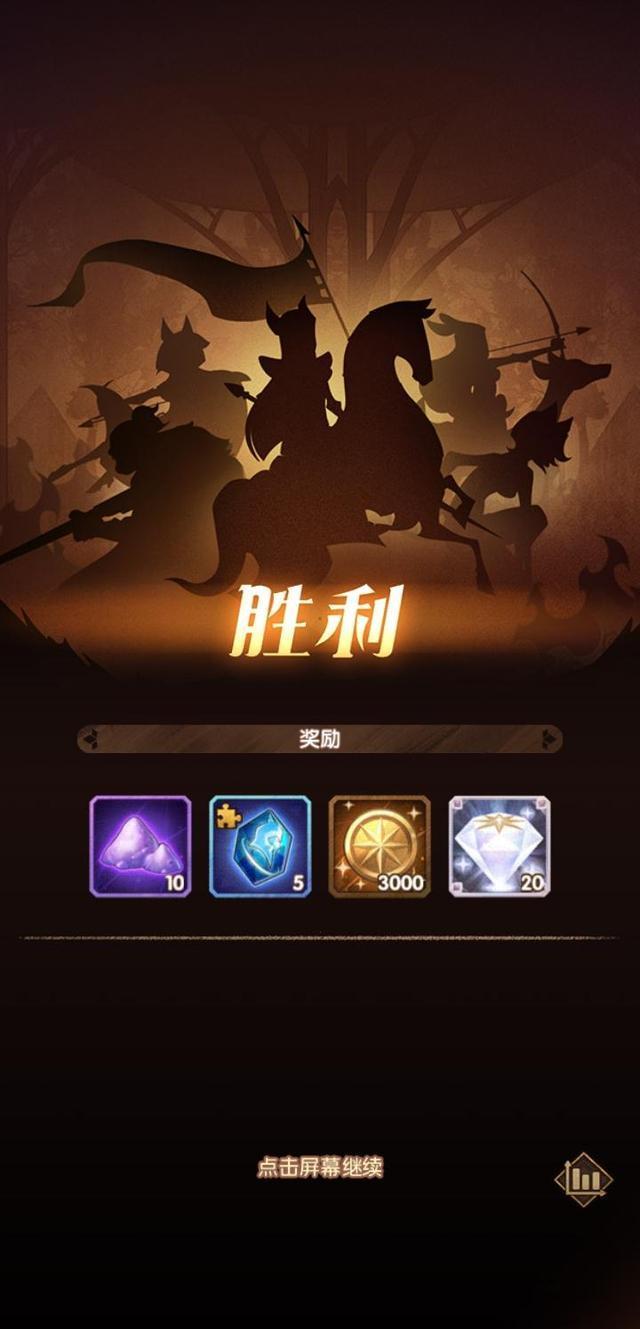 《劍與遠征》:直接獲得四件藍色裝備,第一個73級英雄出世!-圖5