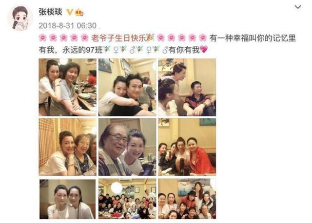 北電97級重聚,知名女演員和黃磊舊照被扒,疑出軌再遭網友熱議-圖4