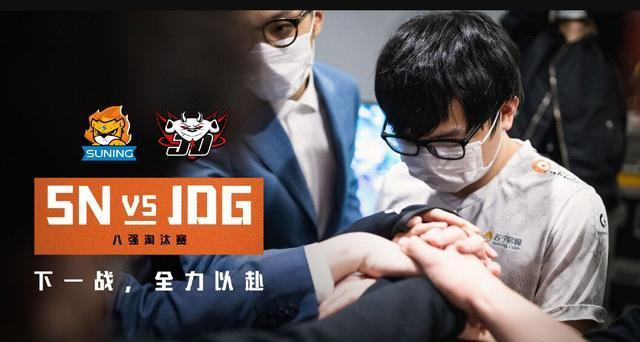 """S10世界賽8強淘汰賽抽簽完畢,LPL賽區8強就要""""內戰""""瞭-圖4"""