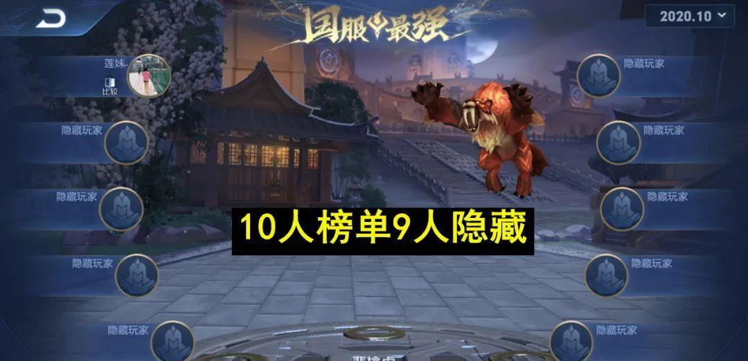 cod9fix exe_李小龙上线仅1天,国服10人上榜9人隐藏,榜1背景太深无人惹?