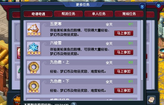 雷旋_梦幻西游:梦幻果然还是个选美的游戏,化圣175比不上69的青花瓷-第4张图片-游戏摸鱼怪