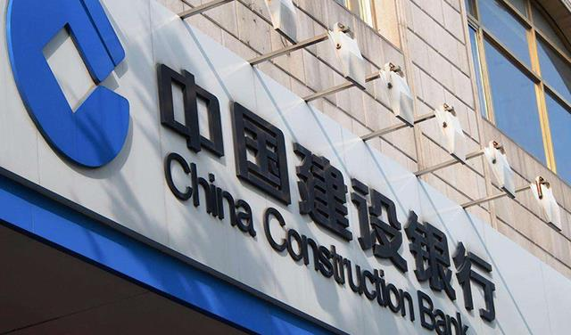 """中國""""最神奇""""央企!資產6.4萬億,僅600員工!工行、建行大股東-圖3"""