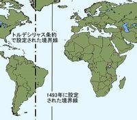 500多年前,這兩個國傢把世界瓜分瞭-圖3