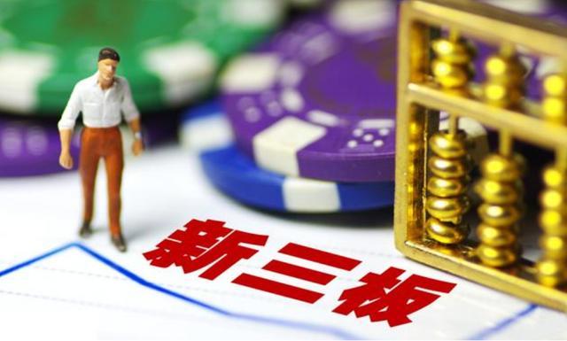 中國股市:三大指數縮量震蕩,四次上沖失敗,新一輪暴風雨開啟?-圖4