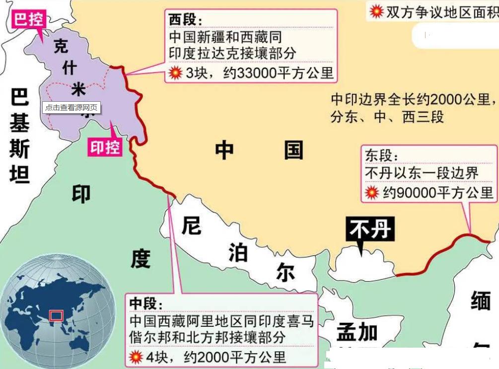 基辛格:中印戰爭爆發前夕,蘇聯開始支持中國,為何又變卦瞭?-圖2