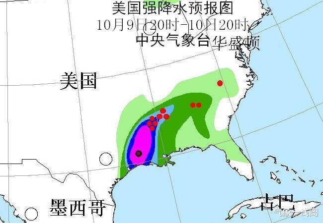 再次增強到16級,風暴德爾塔或馬上登陸,大暴雨紮堆襲擊美國-圖6