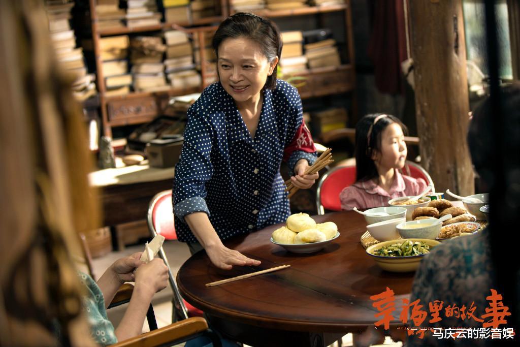 《幸福裡的故事》首播,李晨是敗筆,蘇青是驚喜,老戲骨們最精彩-圖4
