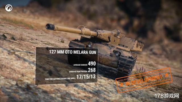 坦克世界:意大利HT線-圖6