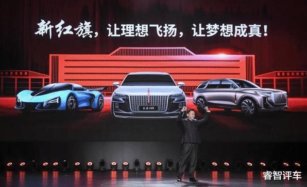 9月汽車銷量出爐,紅旗斬獲21500臺暴漲86%,英朗破3萬輛-圖2