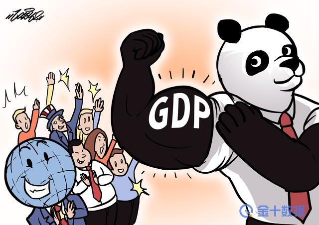 """39國投下""""信任票""""!中國超越美國,成為亞太企業最大海外市場-圖3"""