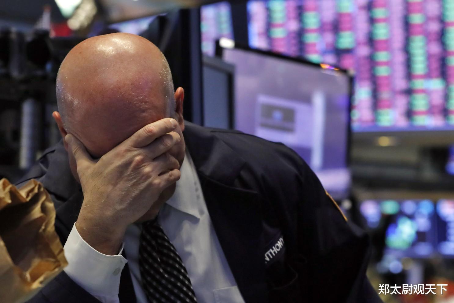 20萬億美元都救不瞭,美國或爆最大金融危機!美媒為何如此悲觀?-圖3