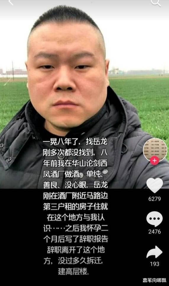 恐怖动画片_女子晒泪诉书控诉被岳云鹏骗婚骗孕?为女儿花8年未找到生父