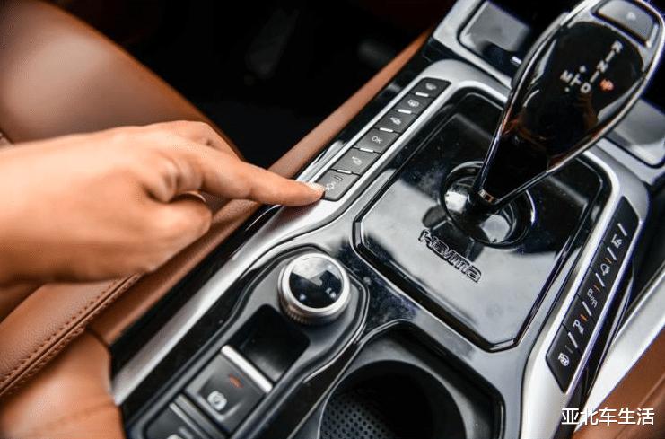 1.5T四缸邁銳寶XL已上市,海馬7X發售-圖9