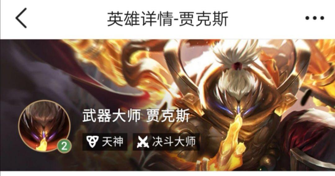 """雲頂之弈:S4的到來,實力勸退玩傢,""""涼涼""""?-圖3"""