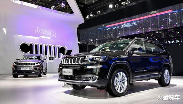 Jeep全新越野車亮相北京車展,網友:買不起大G就看它-圖9