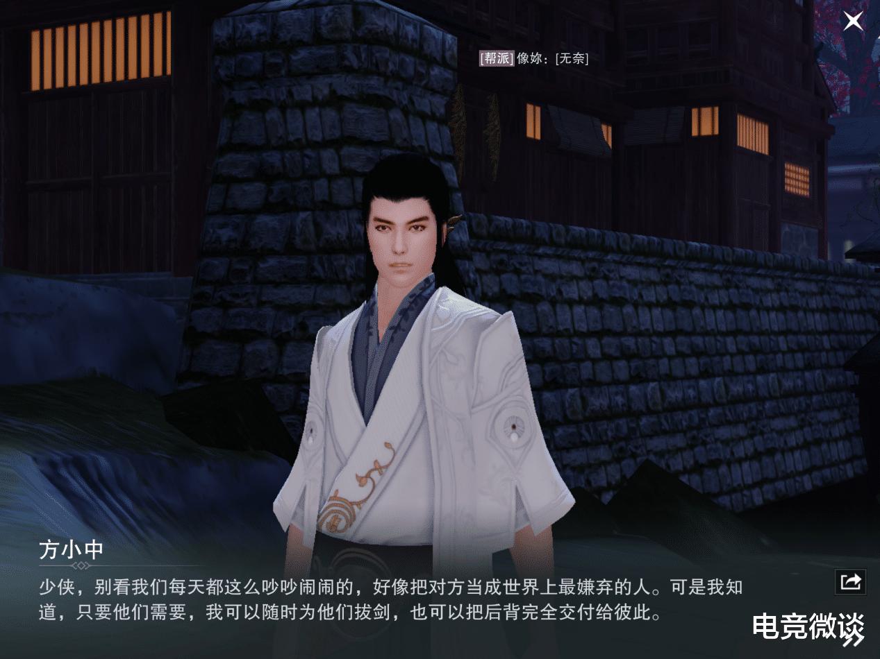 最新公测3d网络游戏_一梦江湖哪个奇遇印象最深?玩家:坑我100个西瓜的张奶奶最难忘