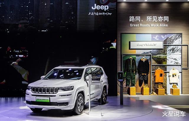 Jeep全新越野車亮相北京車展,網友:買不起大G就看它-圖8