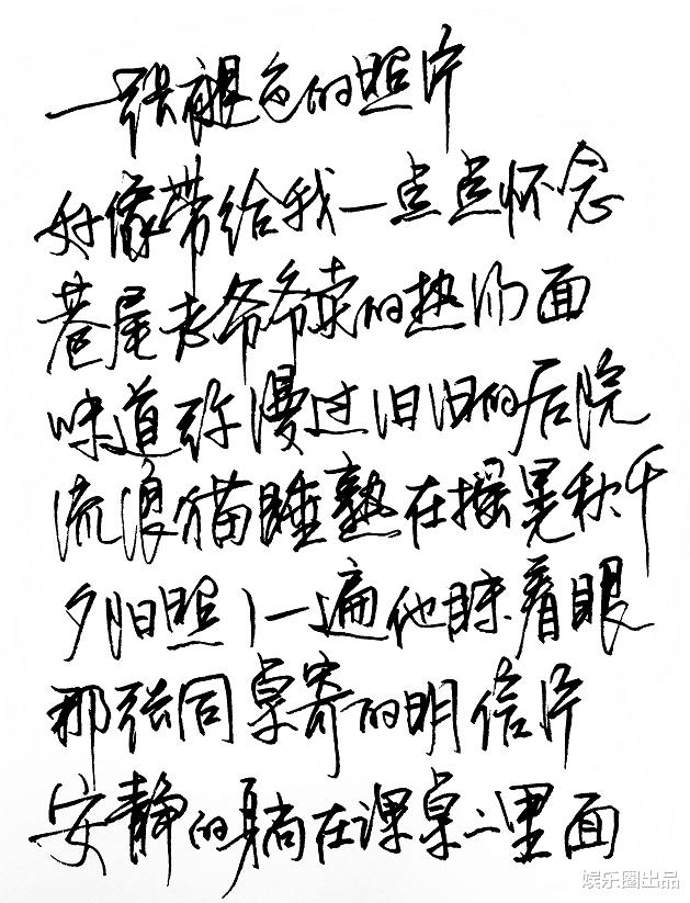 藍盈瑩曬騎馬照引熱議,與前男友曹駿卡點曬照,被指要復合瞭-圖7