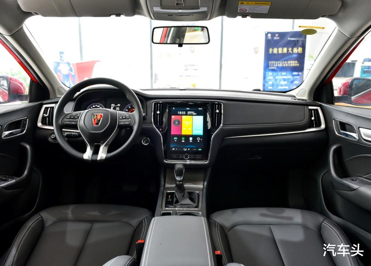 榮威需要一款接地氣的車型來刷臉,i6 PLUS屬於顏值高的類型-圖7