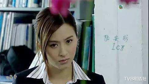 """TVB""""最美綠葉""""沈卓盈,結婚後要做充滿正能量的人-圖6"""