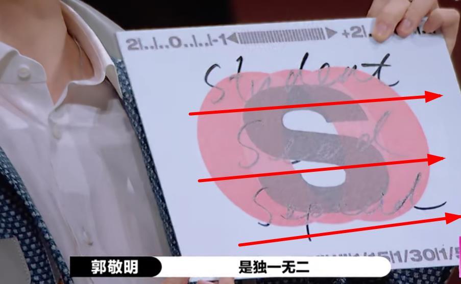 """李誠儒惹大鵬不滿,郭敬明""""頭鐵""""回應,兩個人意外成贏傢-圖4"""