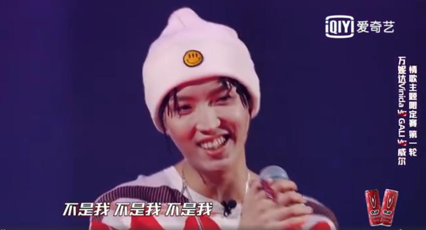 《中國新說唱》威爾晉級九強,完美展現驚喜反差,可鹽可甜撩炸瞭-圖3