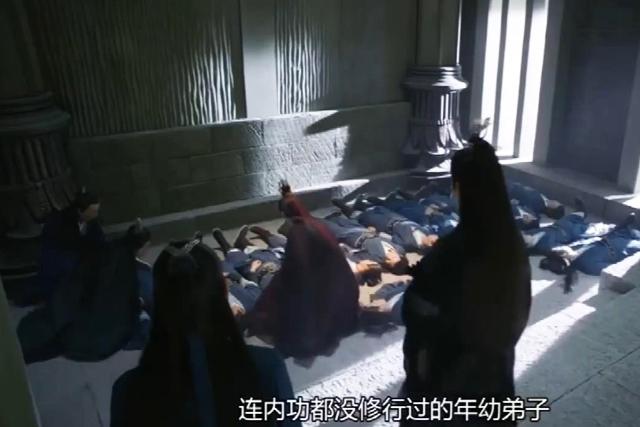 《琉璃美人煞》44集被刪部分曝出,戰神六識封印,司鳳受委屈瞭-圖4