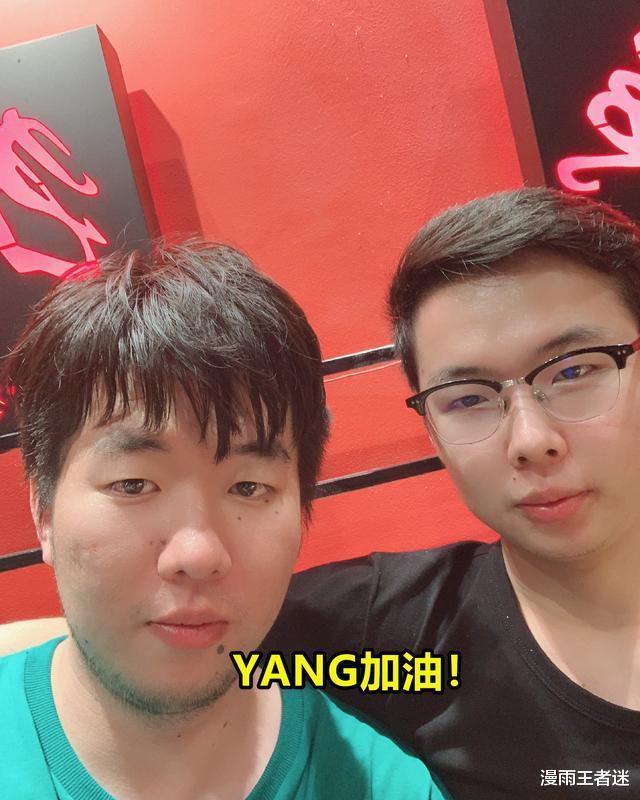 YANG再次離開QG,加盟藍翔俱樂部並擔任賽訓總監,爭奪KPL席位!-圖5