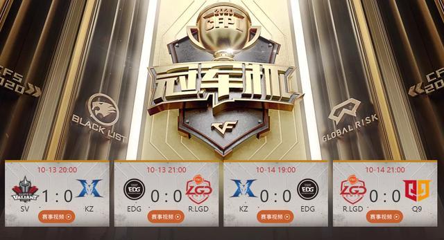 梦幻召唤兽内丹_CFPL冠军杯开打!斗鱼放出重磅福利,看到RTX3080后,玩家沸腾了