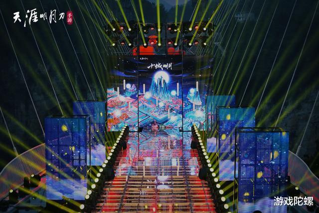 《天涯明月刀》手游空降免费榜第一,用沉浸感大世界再战MMO市场插图