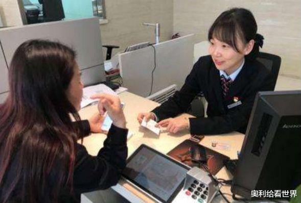 """銀行行長透露:存款有""""這個數"""",每個月利息等於4000元工資-圖4"""