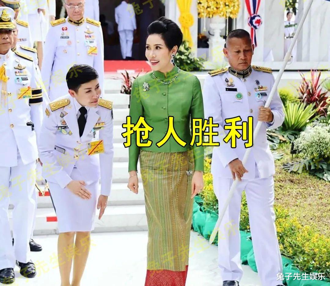 """泰國後宮妃子排名出爐,50歲老阿姨""""上榜"""",還被詩妮娜收編瞭!-圖7"""