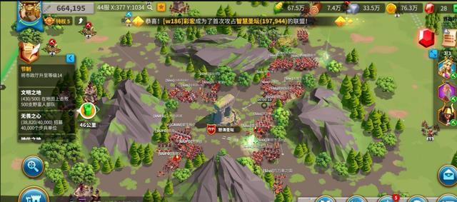 摩尔庄园超级向导_《万国觉醒》和YY语音合作了,玩个策略游戏为啥还要开语音-第3张图片-游戏摸鱼怪