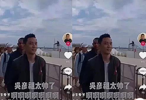 """网红李雪琴爆红后偶遇吴彦祖,男神""""6字""""充满自嘲,完全没必要"""