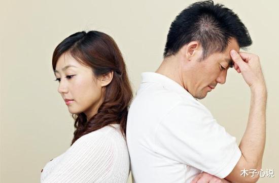 再婚AA制三個月,我才醒悟:二婚就是搭夥過日子,誰也別想惦記誰的錢-圖3