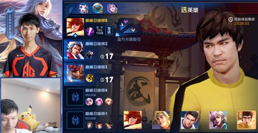 高珏_梦泪体验李小龙皮肤,对麒麟、龙很满意,但坦言有一点不能接受-第2张图片-游戏摸鱼怪
