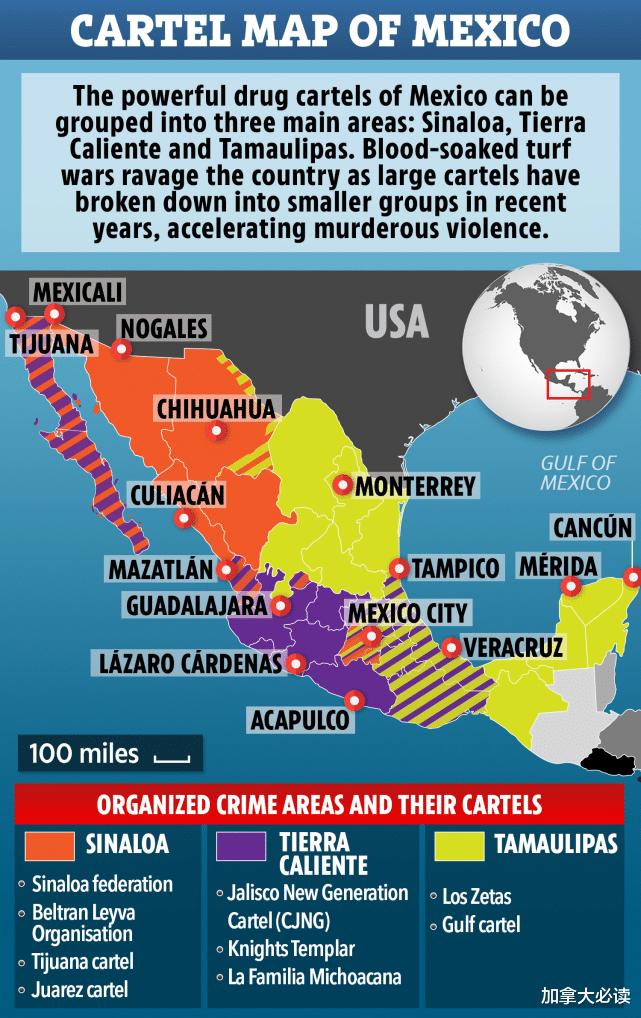 """墨西哥130億英鎊""""矮子""""帝國被摧毀!新勢力更可怕,殺人如麻-圖6"""