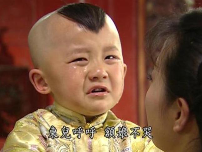 """""""紫薇兒子""""已23歲!靠激素身高1米6,童顏不改成潘長江第二-圖3"""