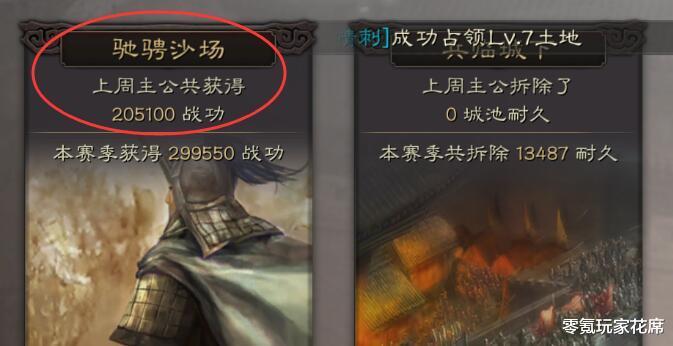 三國志戰略版:甘寧帶西涼鐵騎真的強,75%暴擊概率刀刀暴擊敵人,三回合擊敗敵軍-圖9