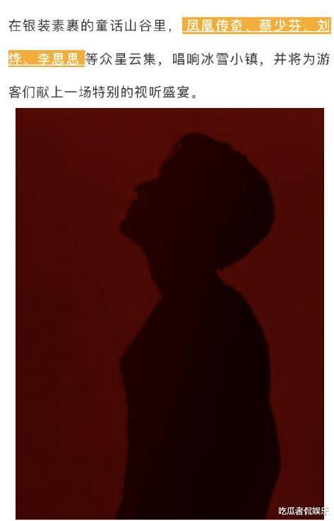 肖戰或將參加央視新節目,卻遭黑粉持續施壓,官博無奈刪除官宣文-圖4