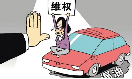女車主開車去洗車,車身洗出四個字:準備好三倍賠償-圖5